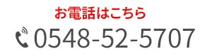 gesundheit-call